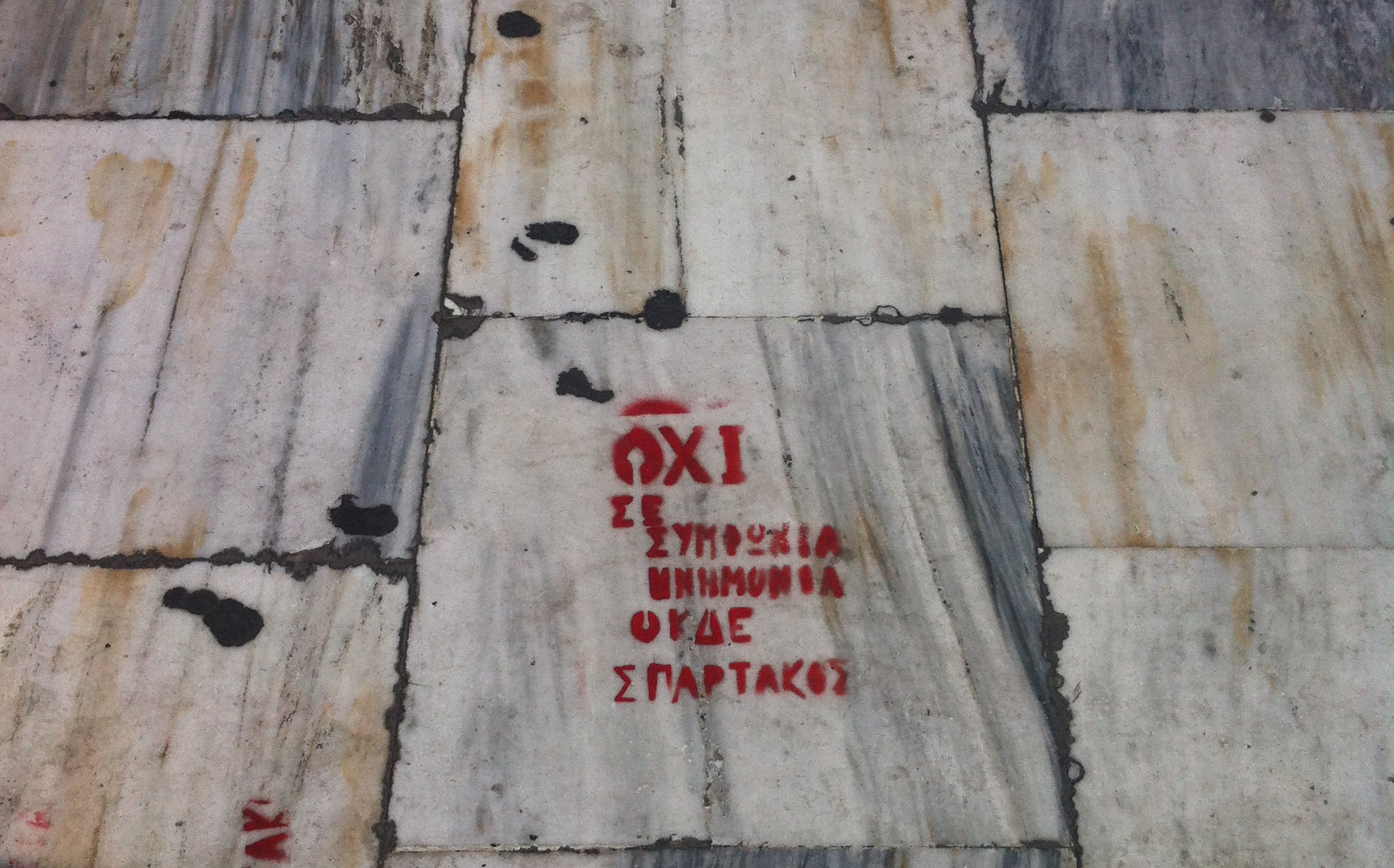 Oxi sign in Athens | Picture by Katherine Whittaker