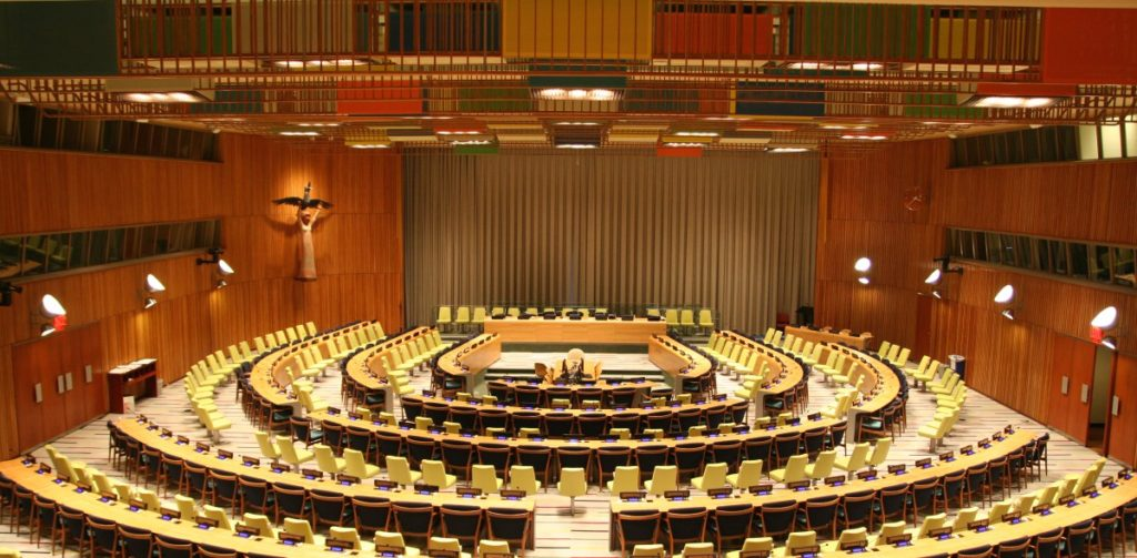 United Nations Trusteeship Council chamber in New York City